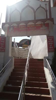 Sahastradhara waterfall