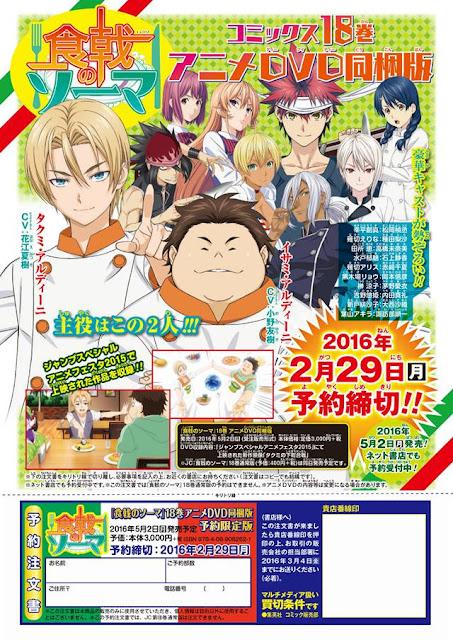 episode-oad-anime-shokugeki-no-souma-rilis-manga-volume-19