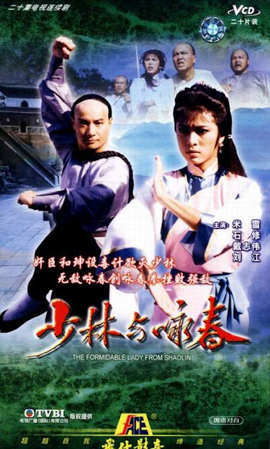 Phim Quyết Chiến Thiếu Lâm Tự