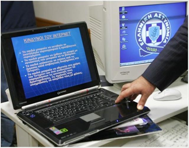 """Ημερίδα στο Γυμνάσιο Ασκληπιείου για την """"Ασφαλή πλοήγηση στο διαδίκτυο"""""""