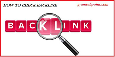 Blog-Website-Ka-Backlink-Kaise-Check-Kare