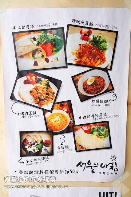 13119947 988756804510898 4818249892224669587 o - 韓式料理|首爾的早晨