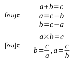Srjskam: Betascript Mathematical Notation