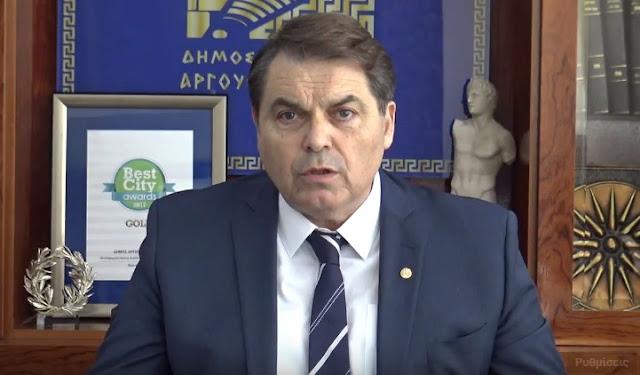 """Καμπόσος: """"...αγωνιζόμαστε για τους Έλληνες αξιωματικούς και την Μακεδονία μας!"""" (βίντεο)"""