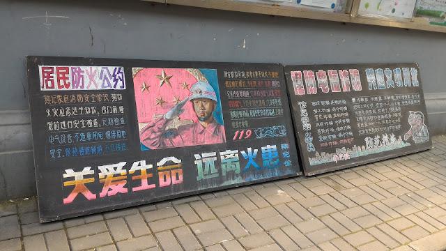 Tableau des nouvelles Hongkou Shanghai