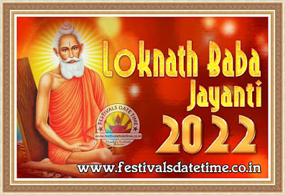 2022 Baba Loknath Jayanti Date in India