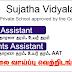Vacancies in Sujatha Vidyalaya (G.C.E. O/L & A/L Qualifications)
