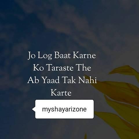 Best Dard Bhare Alfaaz Hindi Shayari Image Pic SMS