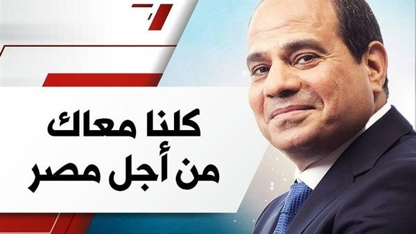 تعرف علي مؤشرات  الانتخابات الرئاسية 2018 بالأصوات نتيجة إنتخابات الرئاسة بمصر 2018