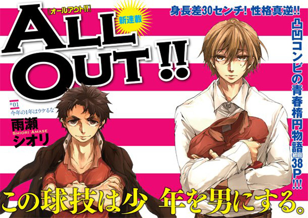 tms-entertainment-dan-madhouse-akan-produksi-anime-all-out