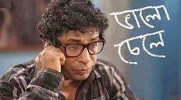 Mosharraf Karim - Balo Cele - Funny Bangla Photo Comment Pictures For Facebook