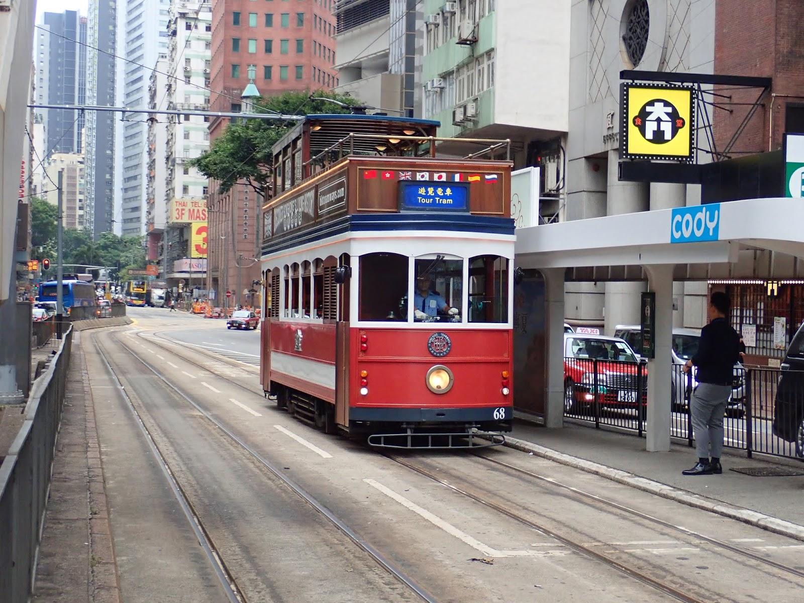 吊り掛け電車をもとめて: 香港のトラムふたたび その2