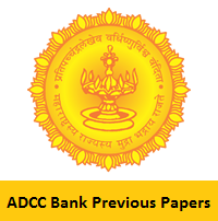 ADCC Bank Previous Papers
