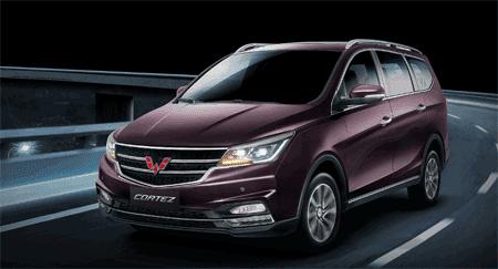 Diskon Mobil Wuling Terbaru 2018