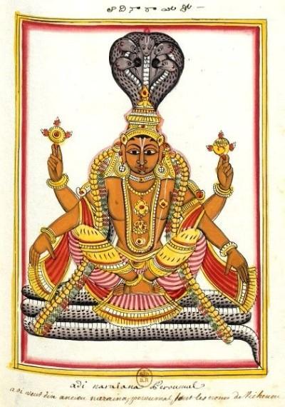 Hindu lord adimurti picture