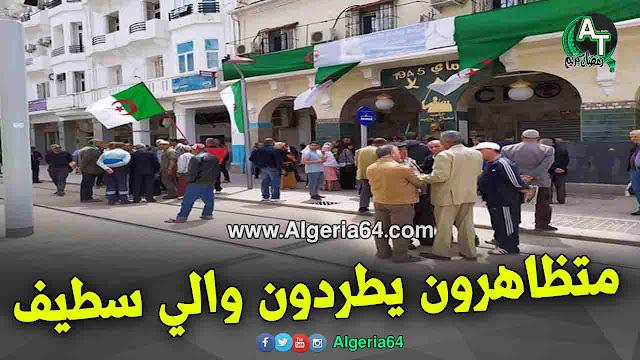 فيديو ... متظاهرون في ولاية سطيف يطردون الوالي