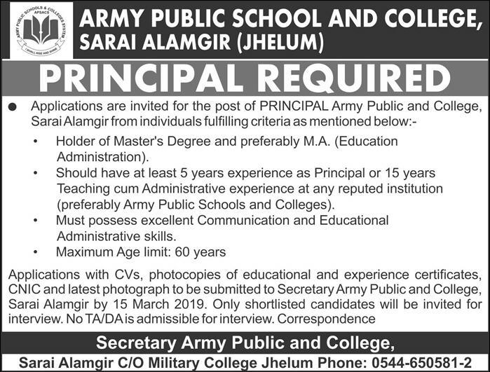 Jobs In Army Public School For  Teaching Staff Apply now