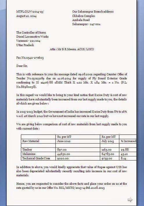 Government Tender Application Letter