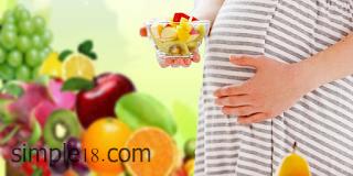 تغذية الأم الحامل
