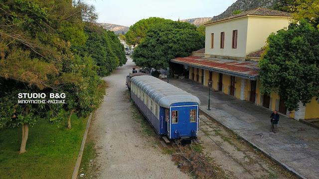 Οι ολάνθιστους κήποι με τα «περίχρυσα περίπτερα» των Τούρκων αγάδων που έγινε Σιδηροδρομικός Σταθμός του Ναυπλίου