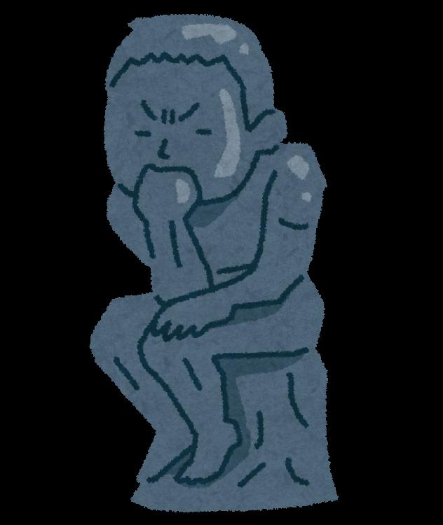 考える人の画像