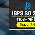 IBPS SO भर्ती 2019- रिक्तियों की विस्तृत जानकारी