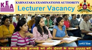 KEA Lecturer Recruitment 2017 Apply For 1203 Karnataka PU Jobs