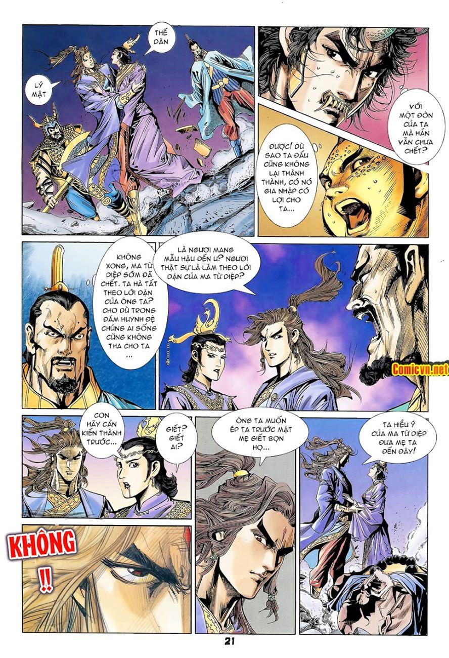Đại Đường Uy Long chapter 82 trang 31