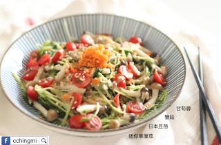 豆苗醬沙律(Easy 親子食譜)
