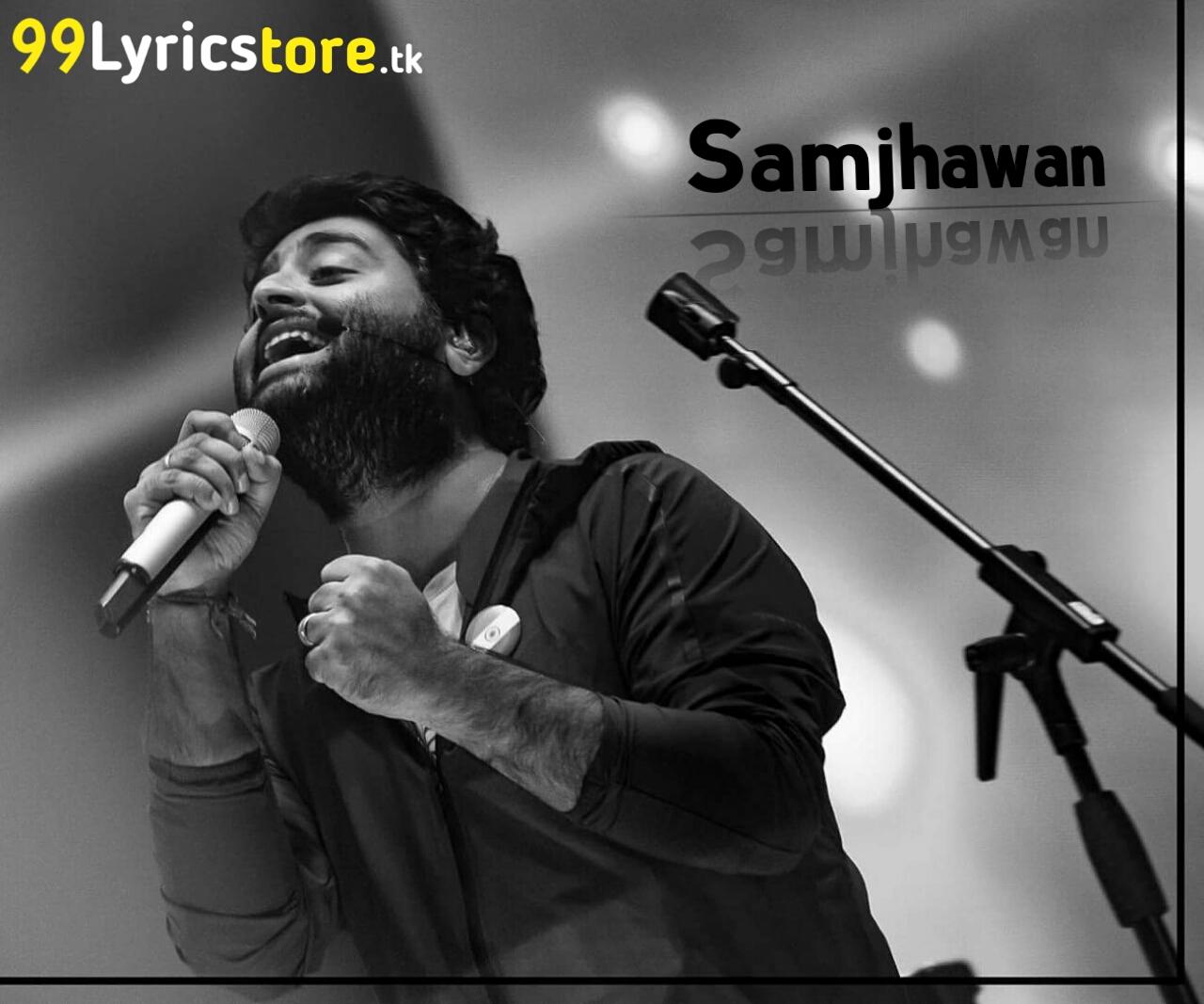 Shreya Ghoshal Song Lyrics, Alia Bhatt Song Lyrics, Varun Dhawan Song Lyrics