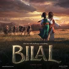 قصص اطفال قصة سيدنا بلال بن رباح مؤذن الرسول مكتوبة كاملة