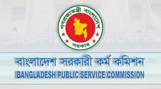 39Th-BCS-Result-Published-www.bpsc.gov.bd