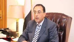 The Egyptian Government: Discusses the project of establishing a factory for solar panels