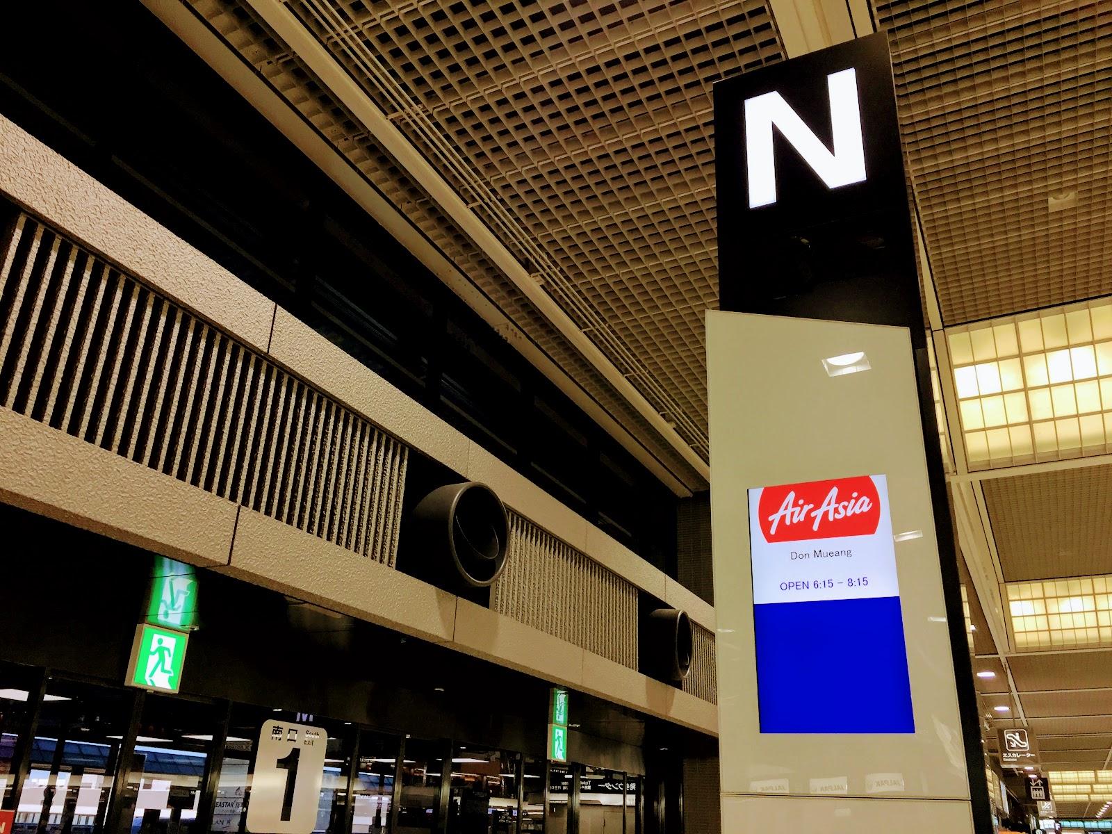 成田空港第2ビルNカウンター Narita Airport T2 N counter