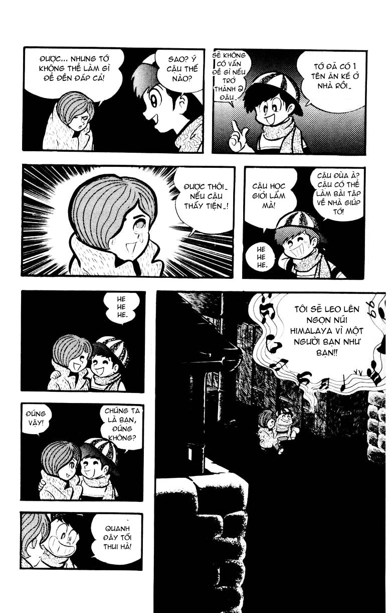 DevilMan chapter 14 trang 7