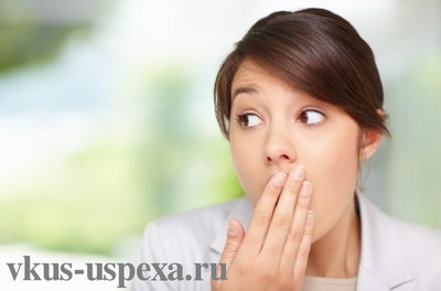 Почему у меня плохой запах изо рта причины и лечение