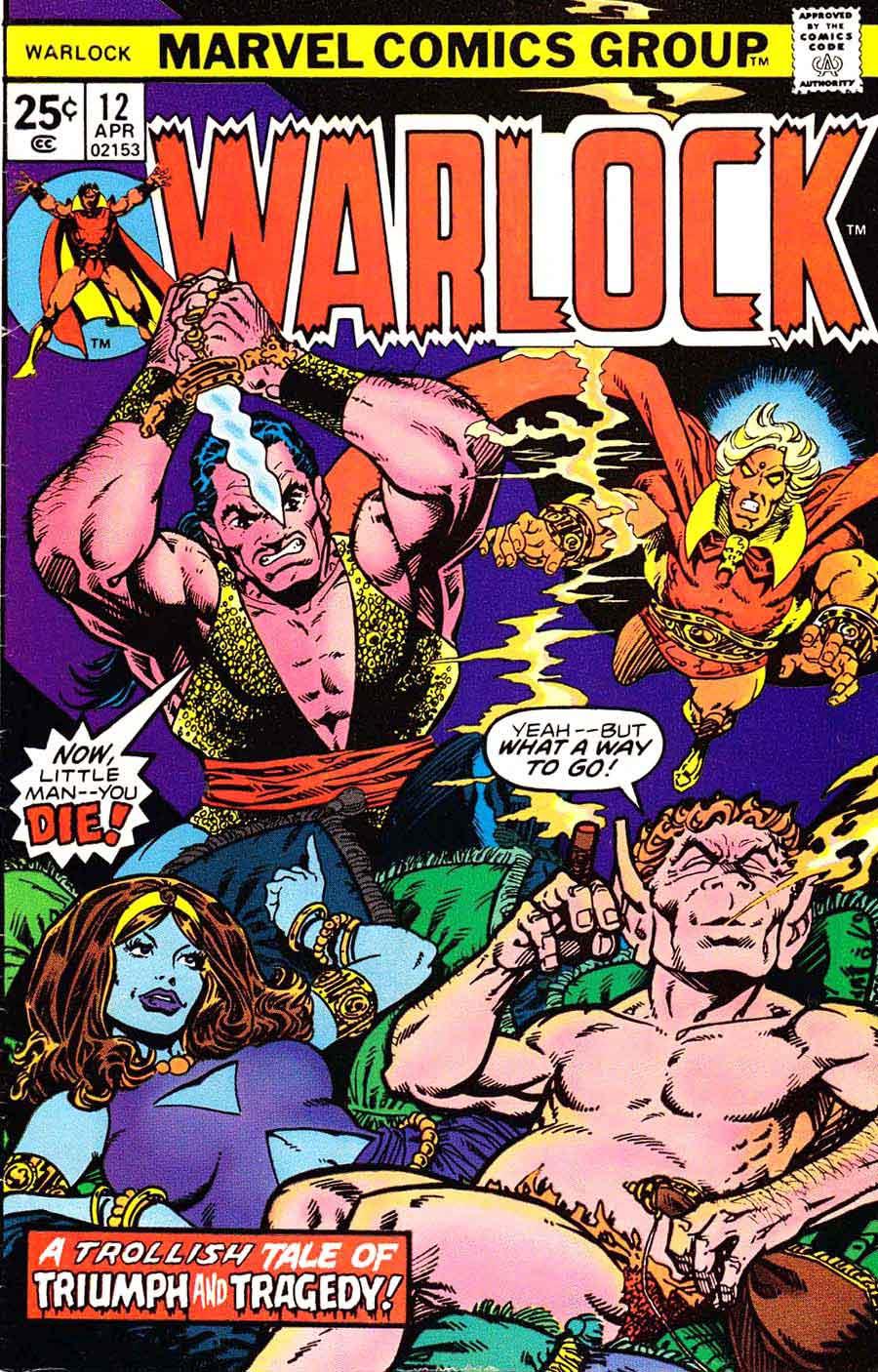 Warlock v1 #12 marvel 1970s bronze age comic book cover art by Jim Starlin