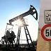 ثورة الجنوب | منظمة الأعراف تدعو لنشر كل المعطيات الخاصة بالثروات البترولية في صحراء تطاوين