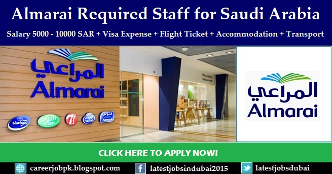 Almarai careers and job vacancies in Saudi Arabia
