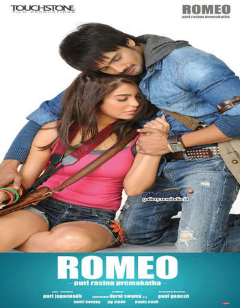 Poster Of Romeo 2014 Hindi Dubbed 700MB DTHRip x264 Free Download Watch Online Worldfree4u