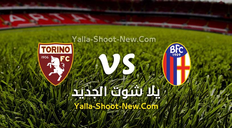 نتيجة مباراة بولونيا وتورينو اليوم الاحد بتاريخ 02-08-2020 في الدوري الايطالي