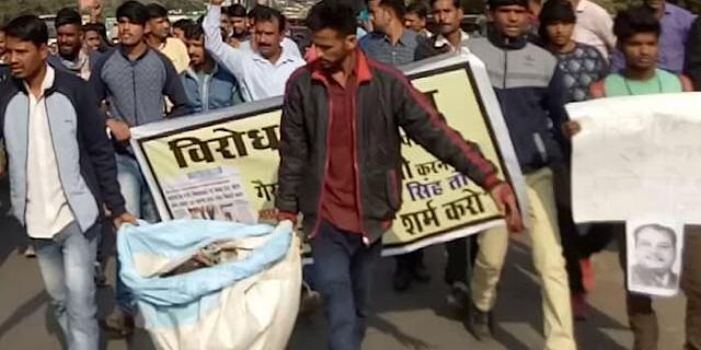 मंत्री नरेंद्र सिंह तोमर के दरवाजे पर कटे बाल फेंके, अंदर B.PARTY बाहर मुर्दाबाद के नारे | GWALIOR MP NEWS