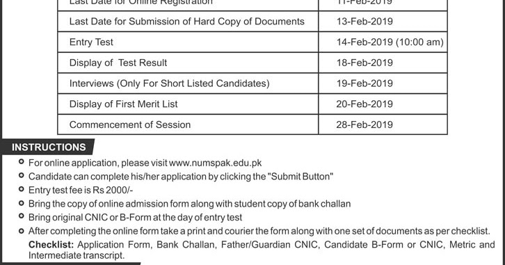 NUMS BS Social Sciences of Health Admissions 2019 - Etest