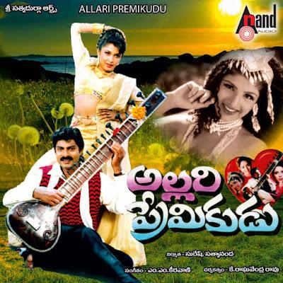 Premikudu telugu movie songs free download south mp3.