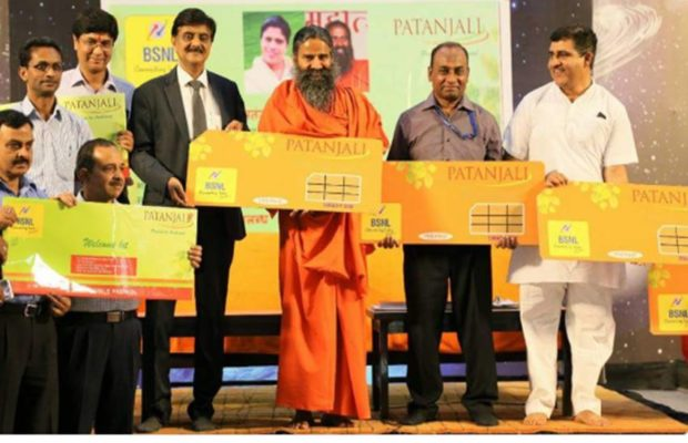 Patanjali Sim Card with ₹5 Lakh insurance|Swadeshi smiriddhi sim card