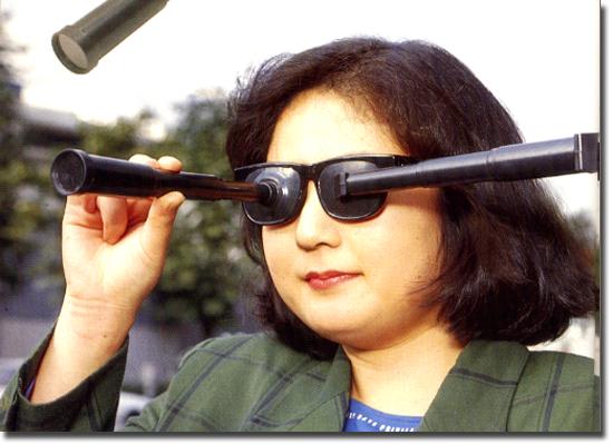 Invenções Bizarras - Óculos Telescópios