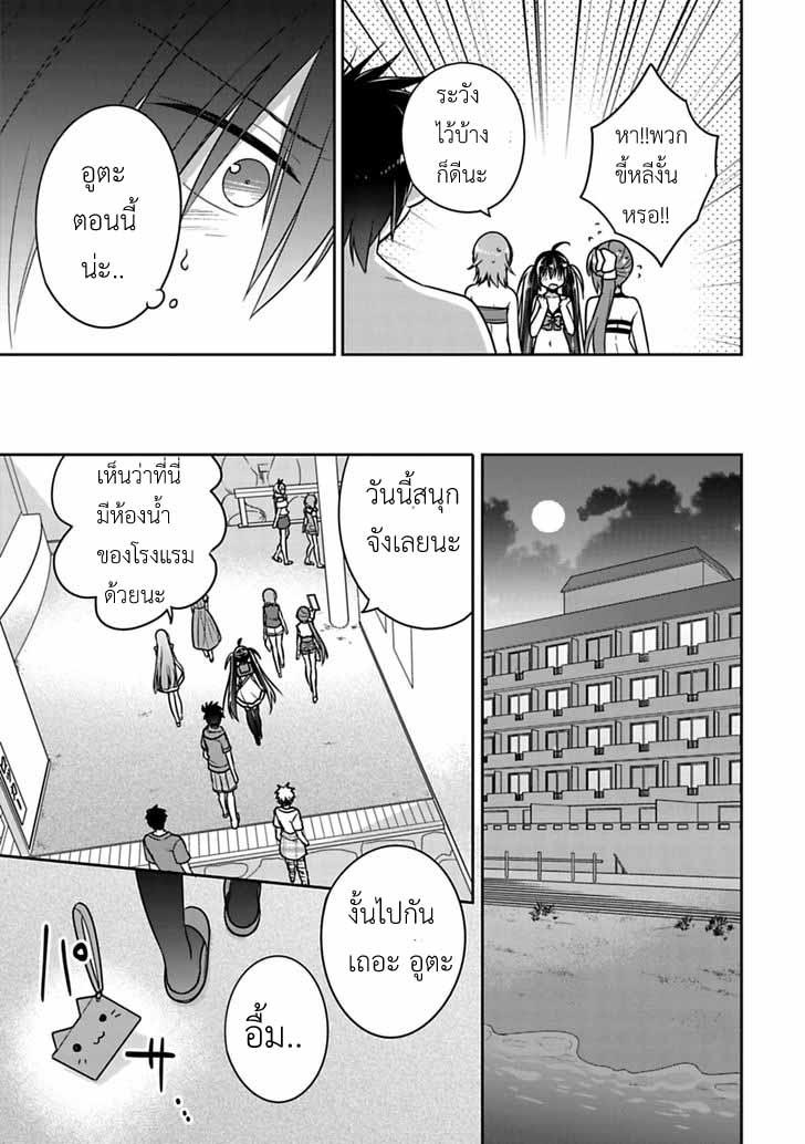 Siscon Ani to Brocon Imouto ga Shoujiki ni Nattara - หน้า 10