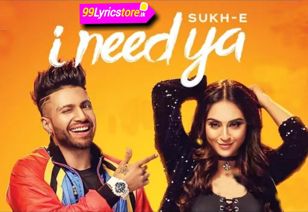 Latest Punjabi Song Lyrics, Sukhe Song Lyrics, Jaani Song Lyrics, B Praak Song Lyrics, Punjabi Song Lyrics 2018