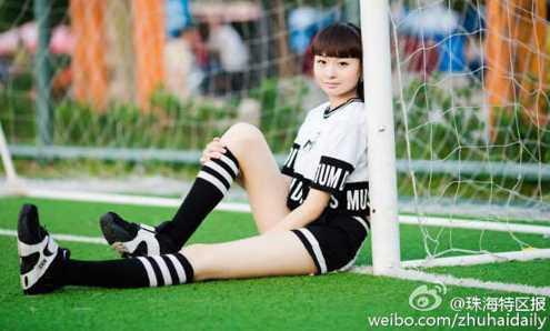 Wow! Inilah Remaja Cantik dengan Kaki Panjang di Cina