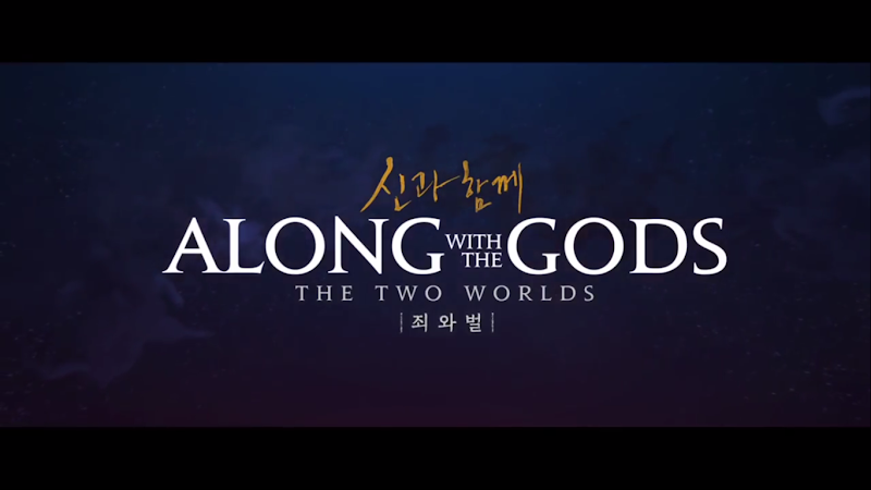 ULASAN SINEMA: ALONG WITH THE GODS, THE TWO WORLDS